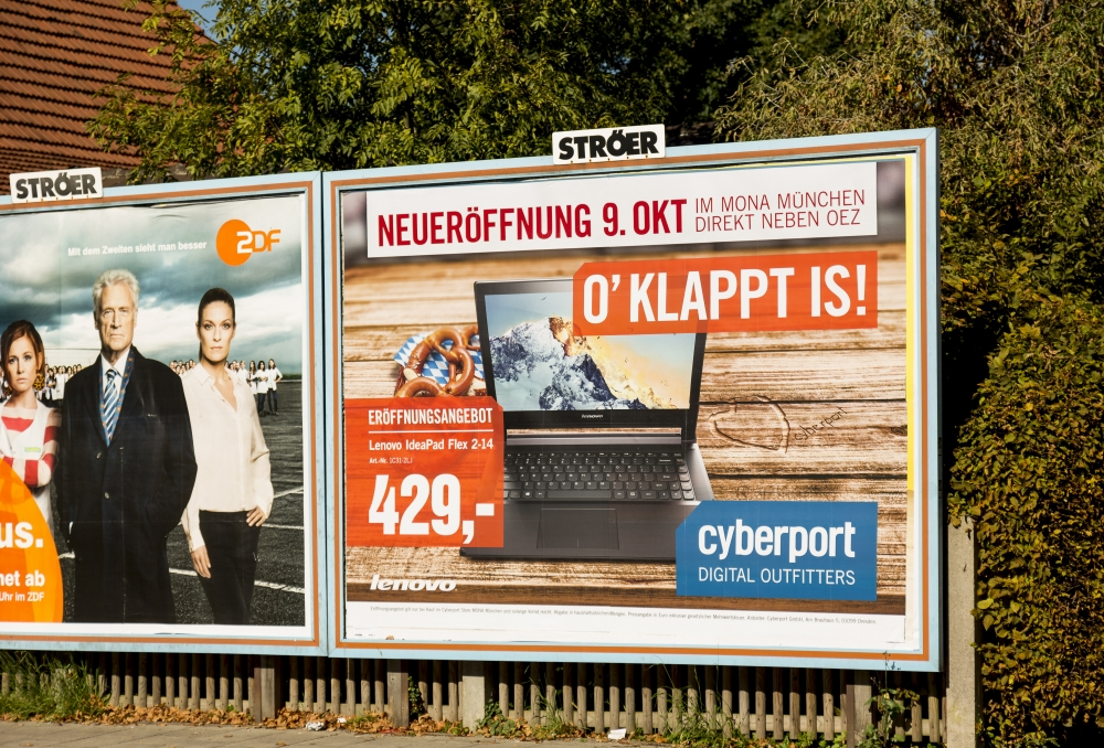 Logoform Cyberport_Muenchen_Produktkampagne